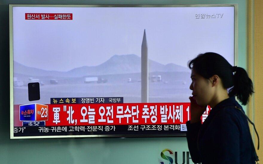 """Пхеньян грозит """"физическим ответом"""" на размещение ПРО в Южной Корее"""