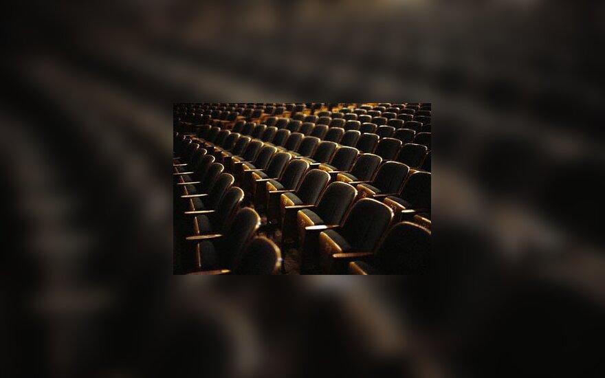 teatras, salė, kėdės, kino teatras