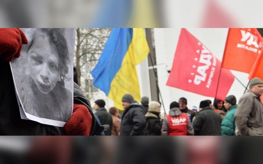 Украинская журналистка: результаты расследования ГПУ - фальсификация