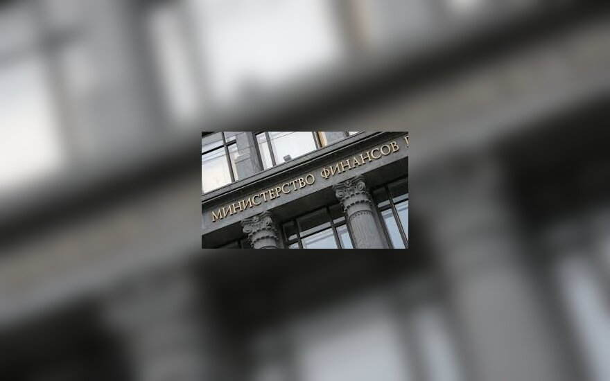 СМИ: крупнейшие банки Европы отказались от размещения российских облигаций