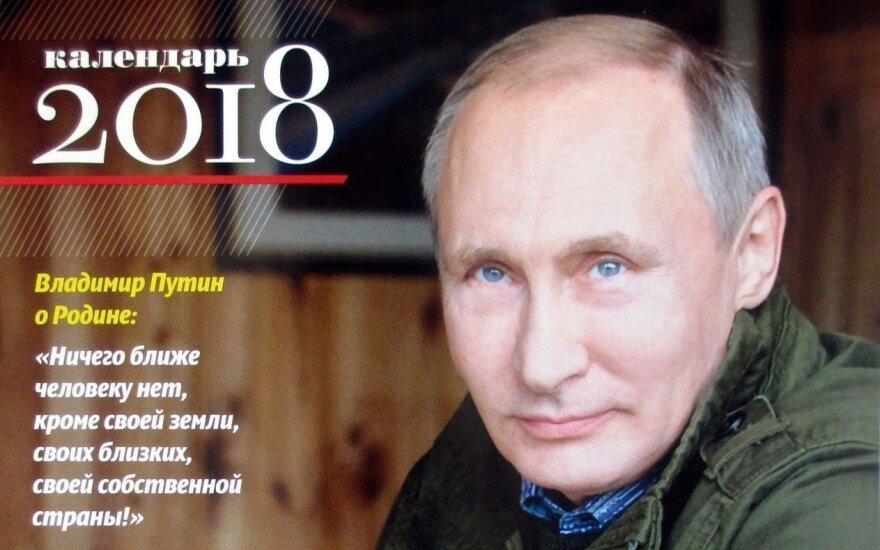 В Кремле определили целевую аудиторию для старта кампании Путина