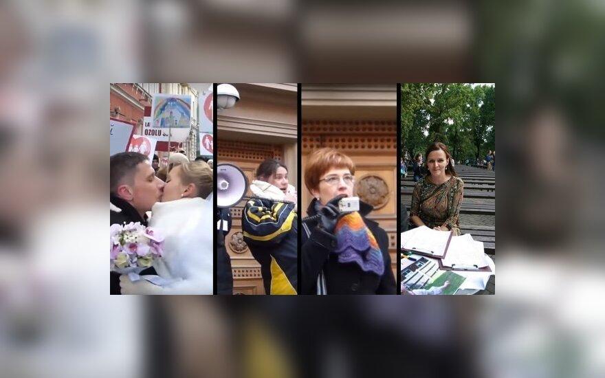 Rebaltica: Дети Путина