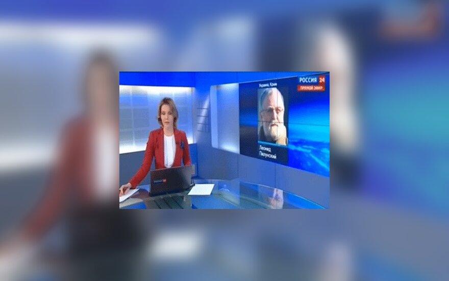 """""""Россия 24"""" отключила крымского оппозиционера после слов о провокациях и """"титушках"""""""