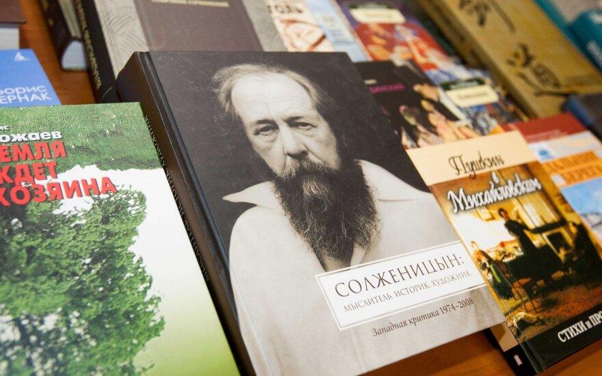День рождения Солженицына может войти в список памятных дат ЮНЕСКО