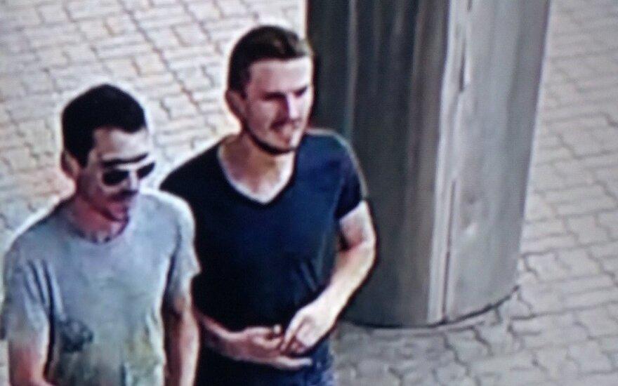 Ограбление в Таллинне