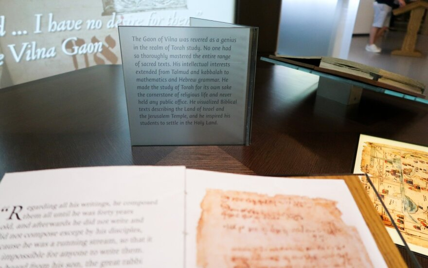 В Вильнюсе возрождается из небытия уникальный еврейский архив