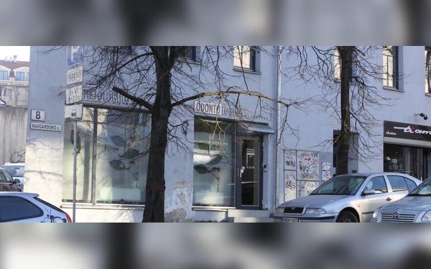 """Эксгибиционист нашел """"зрителей"""" в кабинете одонтолога"""
