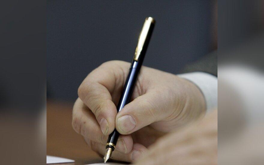 Комиссия по противодействию фальсификации истории не тронет источников