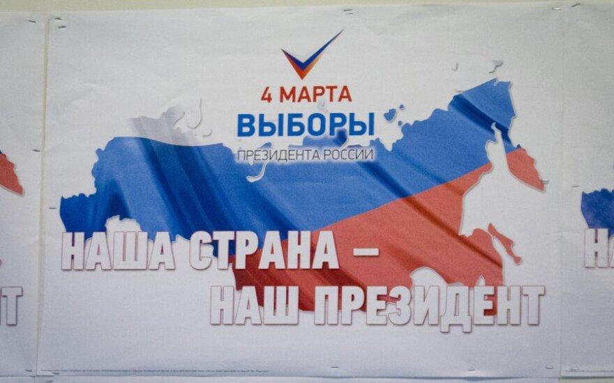 Россия: МЧС предложило кандидатам в президенты общественный договор