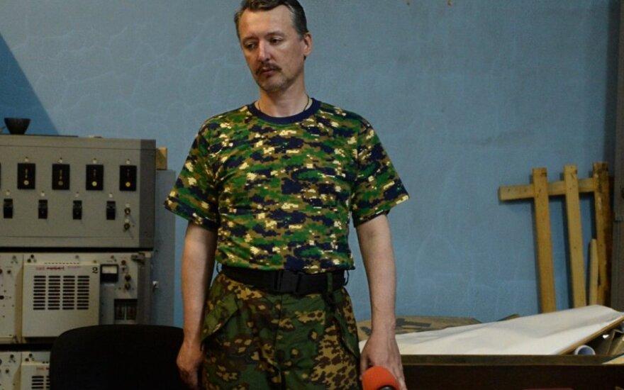 Igoris Strelkovas