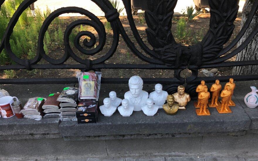 Сувениры в г.Гори около дома, где родился И. Сталин