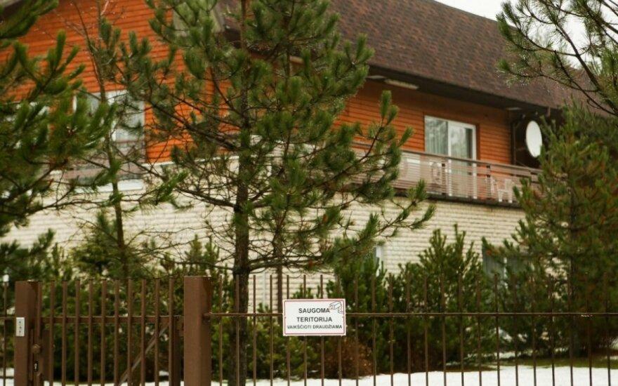 Правительство обсудит позицию в Страсбургском деле о тюрьме ЦРУ