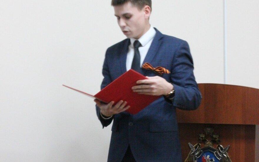 Радион Свирский