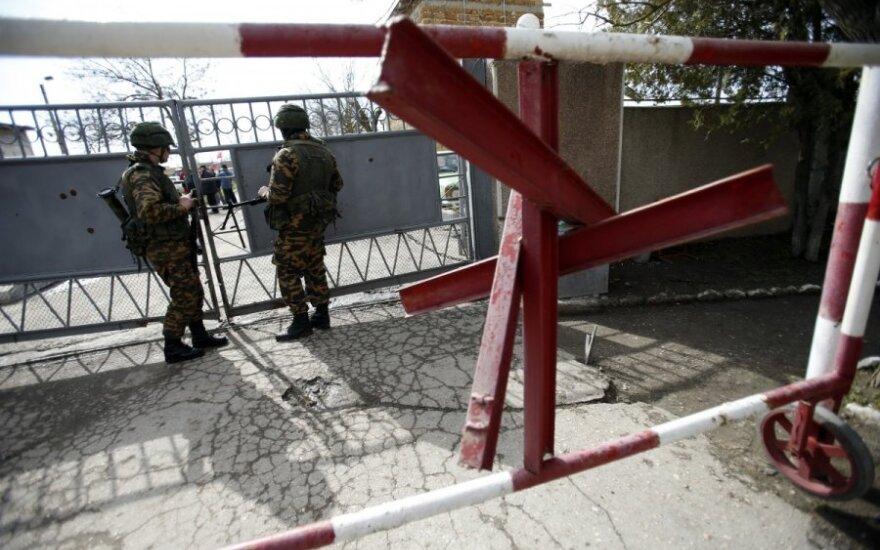 На референдуме в Крыму 16 марта предложат варианты: Украина или Россия