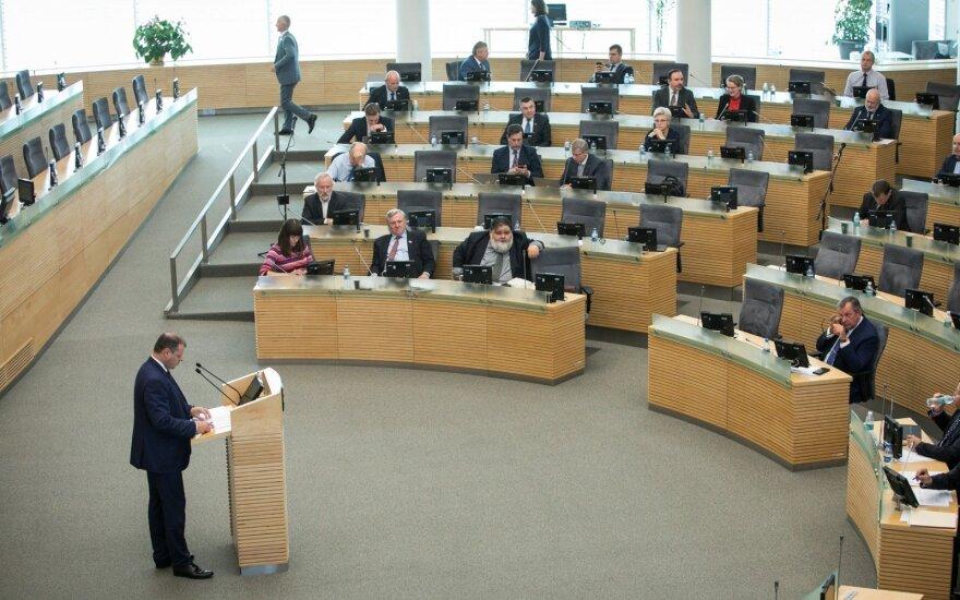 Сейм Литвы утвердил бюджет 2019 года