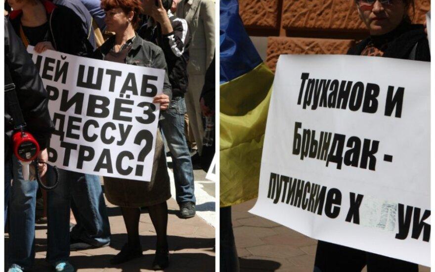 DELFI в Одессе: митингующие ожидают провокаций и призывают милицию к ответу