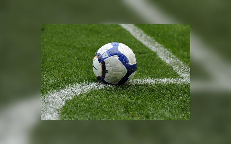ЧМ по футболу-2030 может провести Уругвай