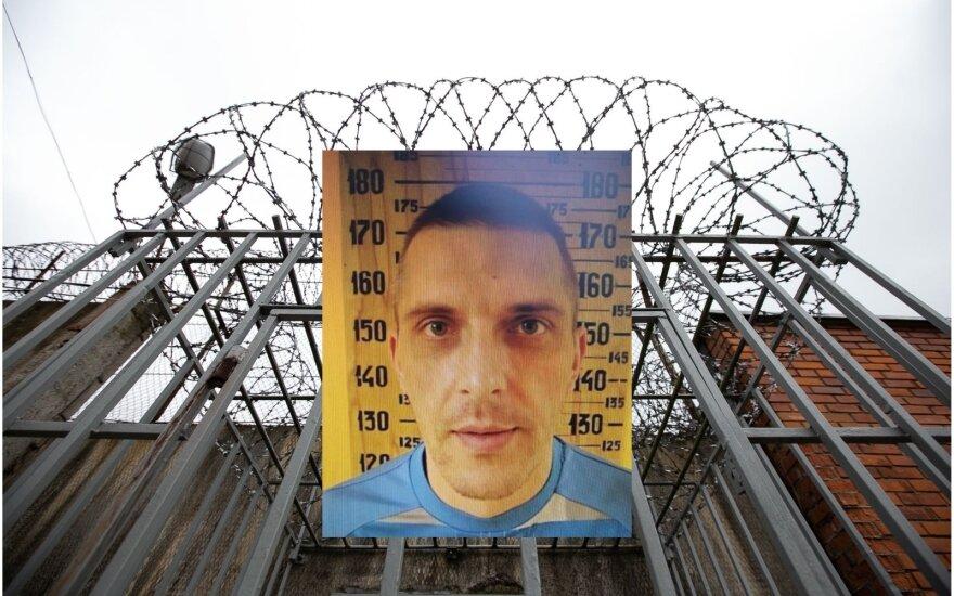 Задержан сбежавший из больницы осужденный