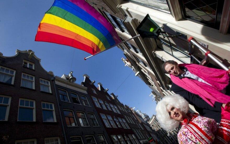 Во Франции заключен первый однополый брак