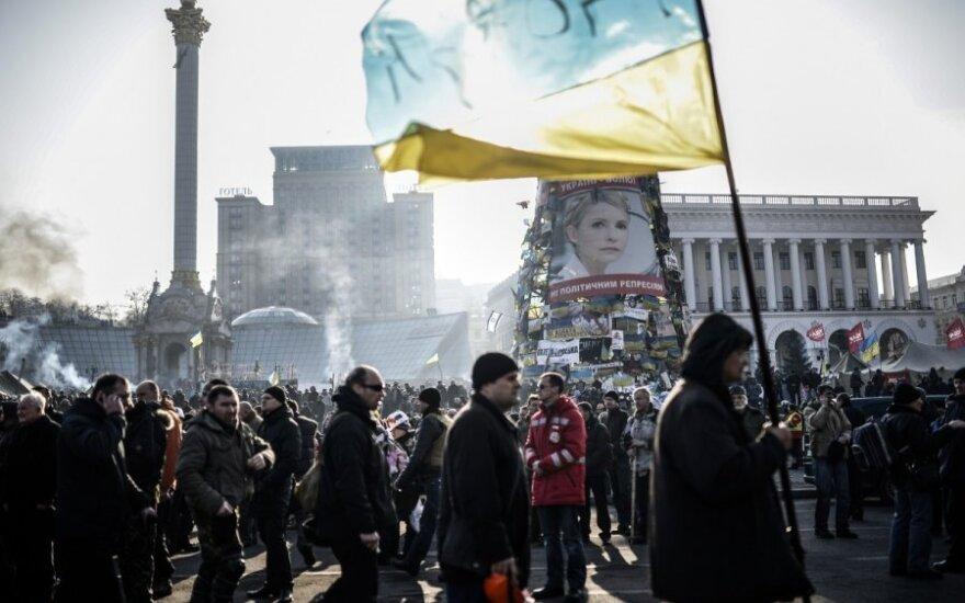 Майдан сформулировал критерии отбора членов в новое правительство