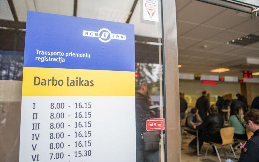 С 20 мая в Литве вступают новые правила в отделениях техосмотра и в Regitra