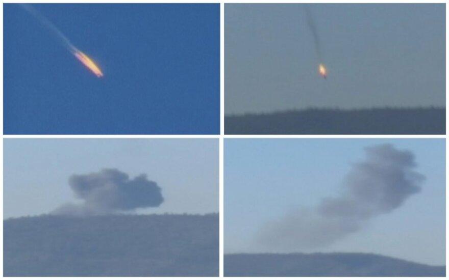 Турция сбила российский Су-24 на границе с Сирией