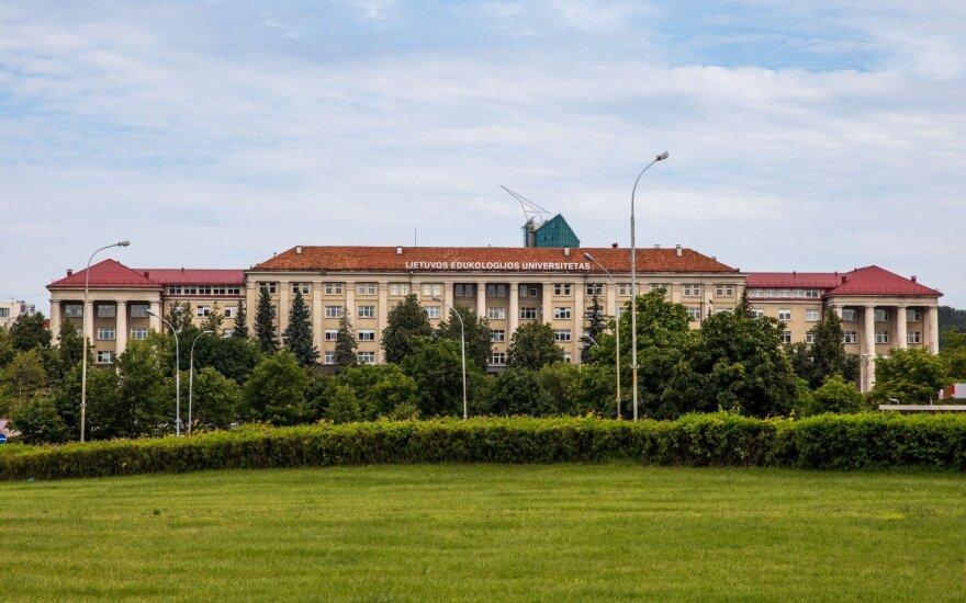 Часть объектов бывшего комплекса педагогического университета продадут с аукциона