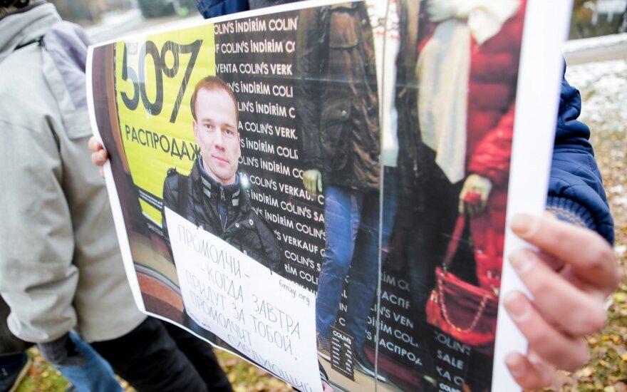Защита Ильдара Дадина обжаловала приговор в Верховном суде