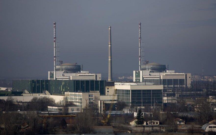 Atominė elektrinė Bulgarijoje