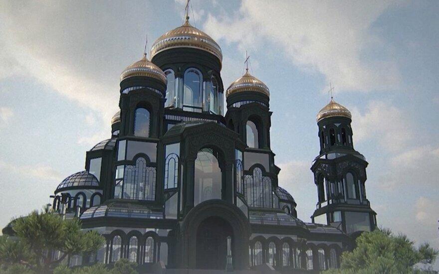 Минобороны РФ построит в Подмосковье главный храм российской армии