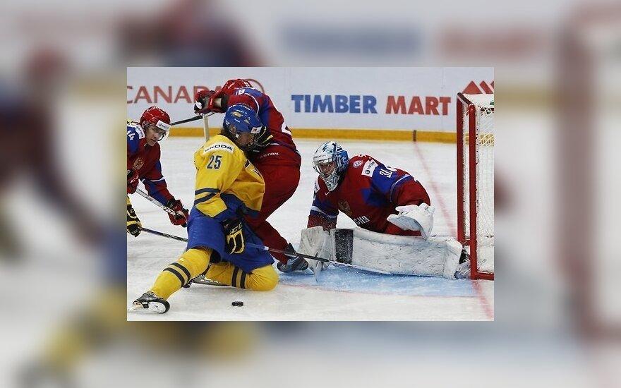 Российская молодежка не добралась до финала домашнего ЧМ
