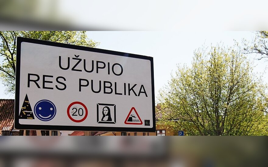 В столичном районе Ужупис — новый проект