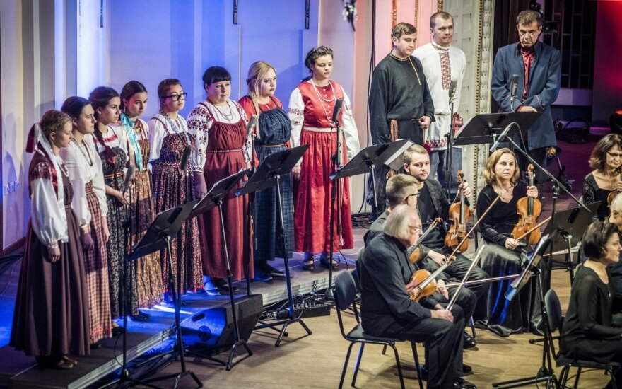 """В Вильнюсе завершился фестиваль """"Покровские колокола"""""""