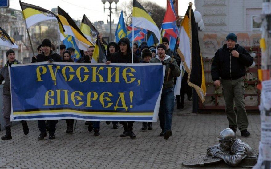 "Московские власти разрешили ""Русский марш"""