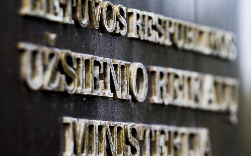 МИД Литвы запросит объяснения по поводу возможного инцидента на Белорусской АЭС