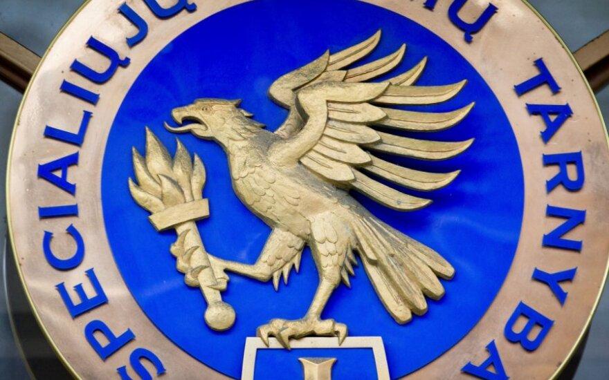 Канцлер парламента о материалах ДГБ: председатели комитетов получили их после обнародования