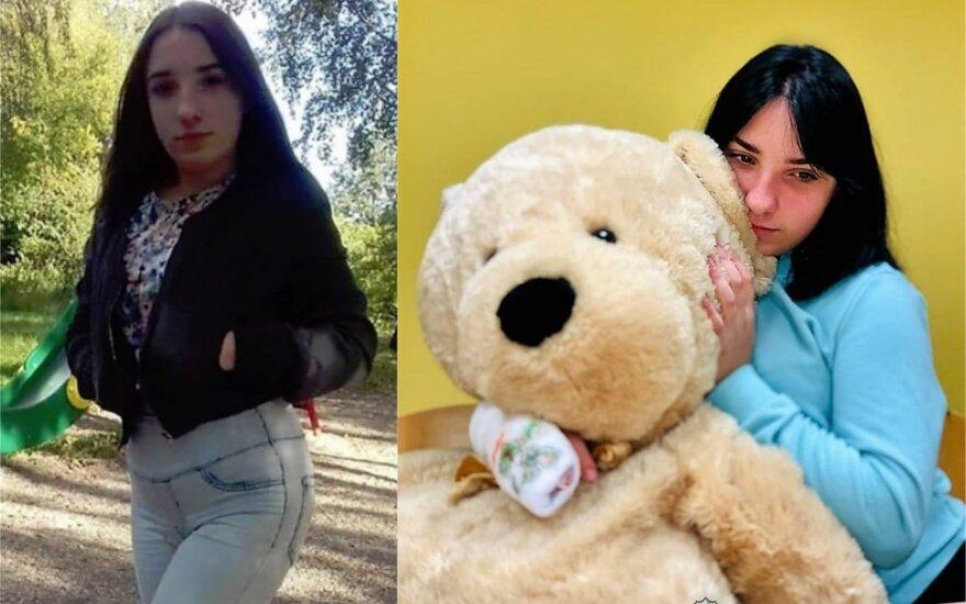 Полиция просит о помощи в поисках 15-летней девушки