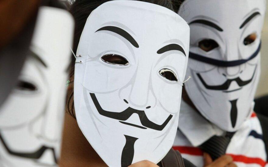 Хакеры Anonymous взломали почту МИД Украины