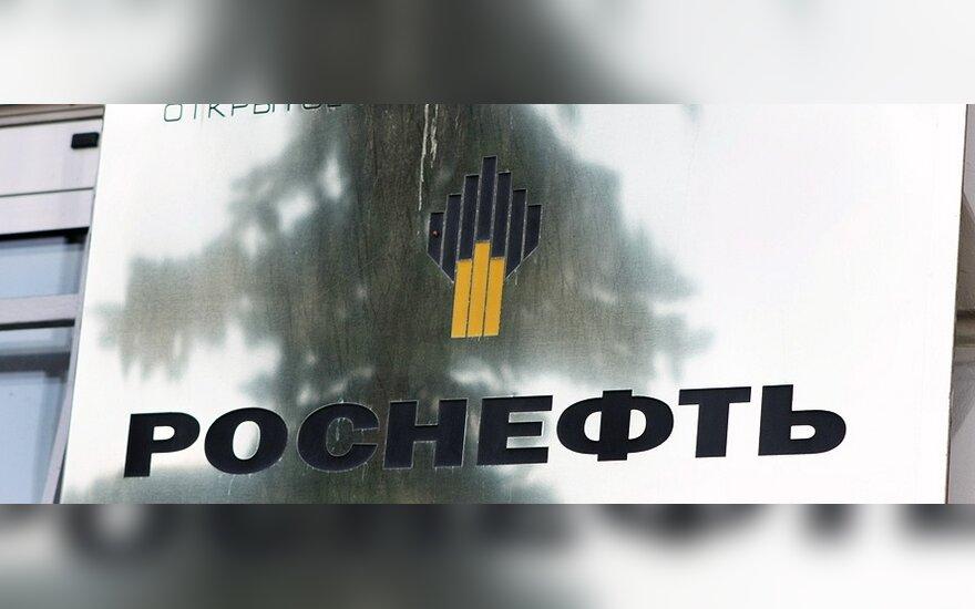 """""""Роснефть"""" сообщила о сильном падении прибыли"""