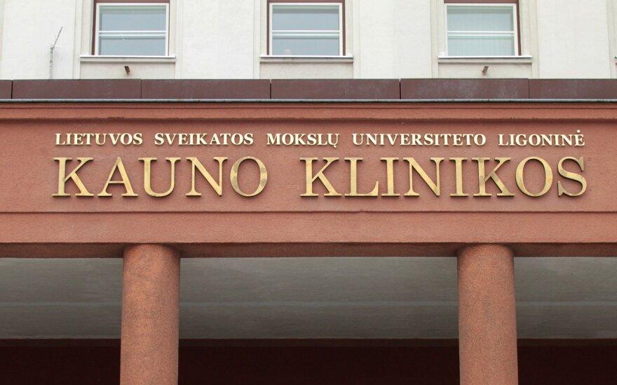 В Каунасской клинике от отравления грибами скончалась женщина