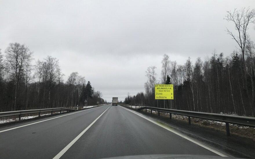 Автобус с российскими туристами попал в ДТП в Польше