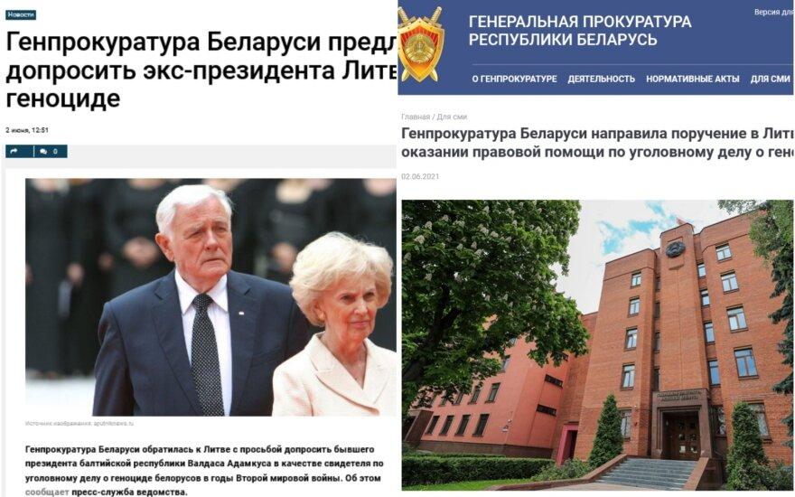 Манипуляция: белорусская прокуратура пытается преследовать президента Литвы и распространяет фейки о его прошлом