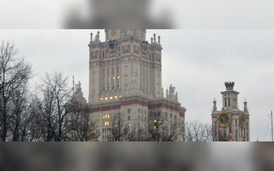 Из-за сообщения о бомбе в МГУ эвакуировали людей
