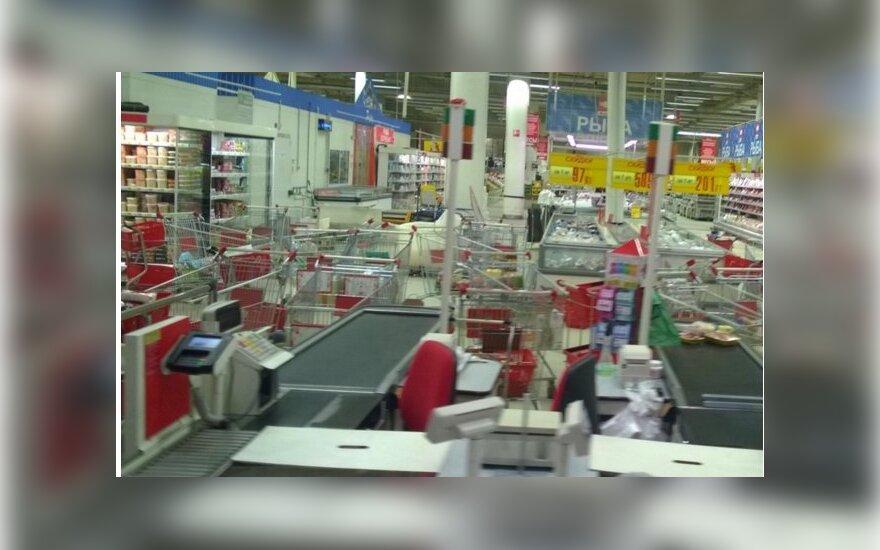 В Москве более 4000 человек эвакуировали из 10 торговых центров