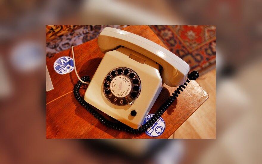 Полицейские спасли пожилую женщину от телефонных мошенников