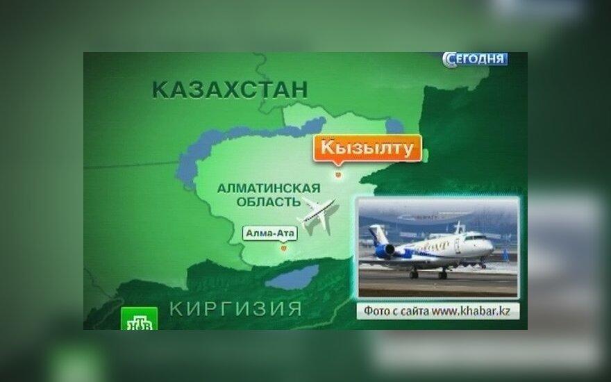 Авиакатастрофа под Алма-Атой: погибли 20 человек