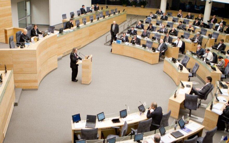 Парламент: партиям – финансирование только из бюджета