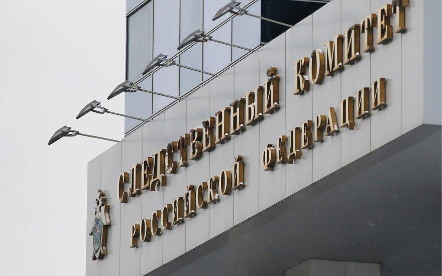 """""""Новая газета"""": за казненных чеченцев выдавали их живых братьев"""