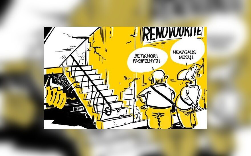 Renovacija