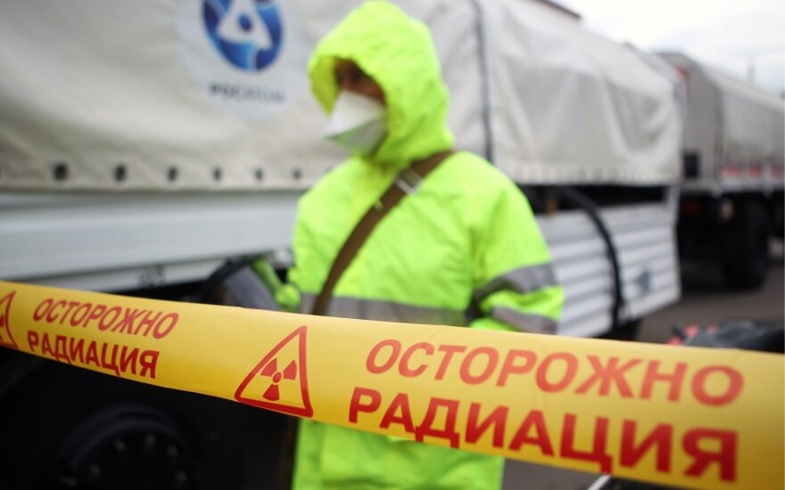 Росгидромет подтвердил выброс радиоактивных газов после взрыва под Северодвинском